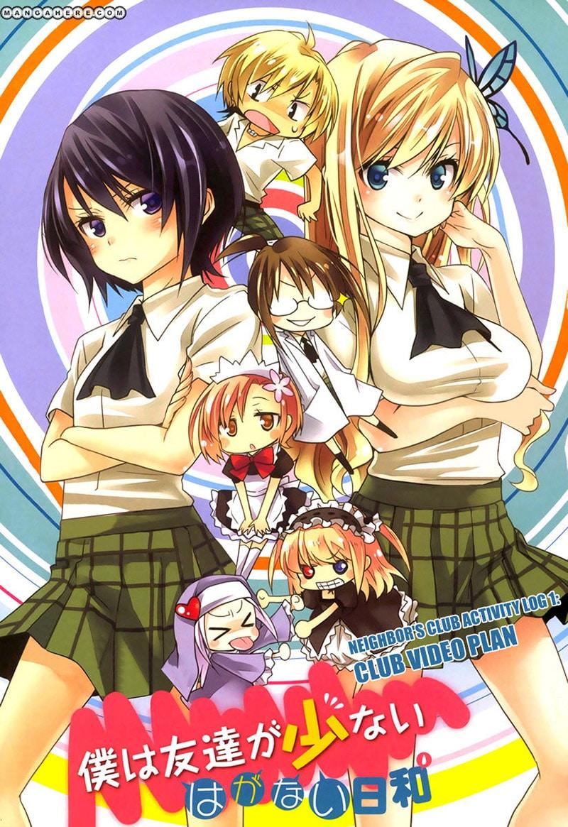 Manga Hanagai của Itachi sẽ chính thức kết thúc sau 11 năm phát hành