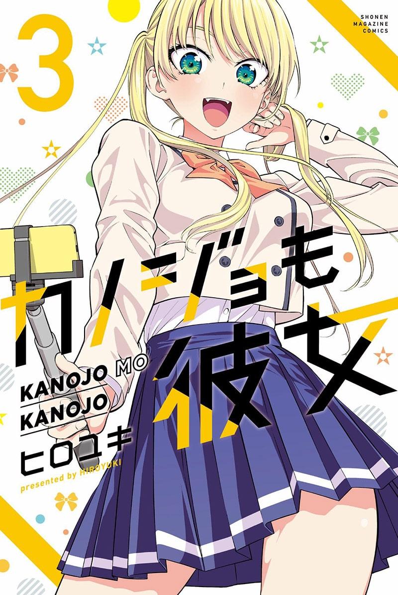 Manga Kanojo mo Kanojo sẽ có anime chuyển thể