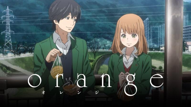 Review Orange (2016)