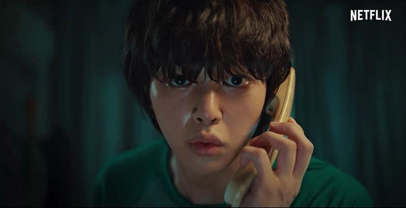Cha Hyun-soo