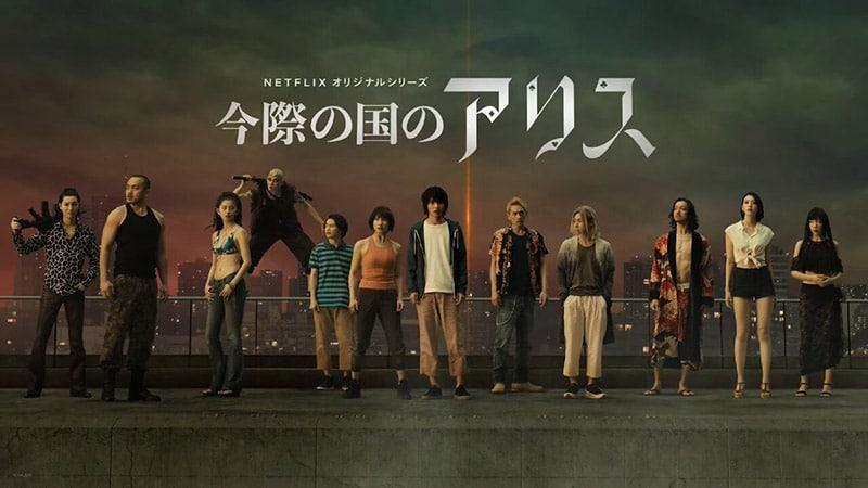 Alice In Borderland Netflix live-action có làm tốt hơn phiên bản manga?