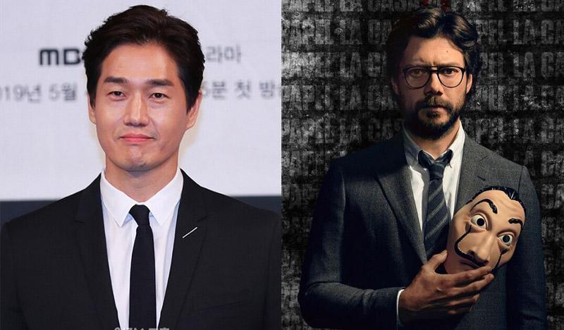 Cập nhật dàn cast cho Money Heist phiên bản Hàn Quốc