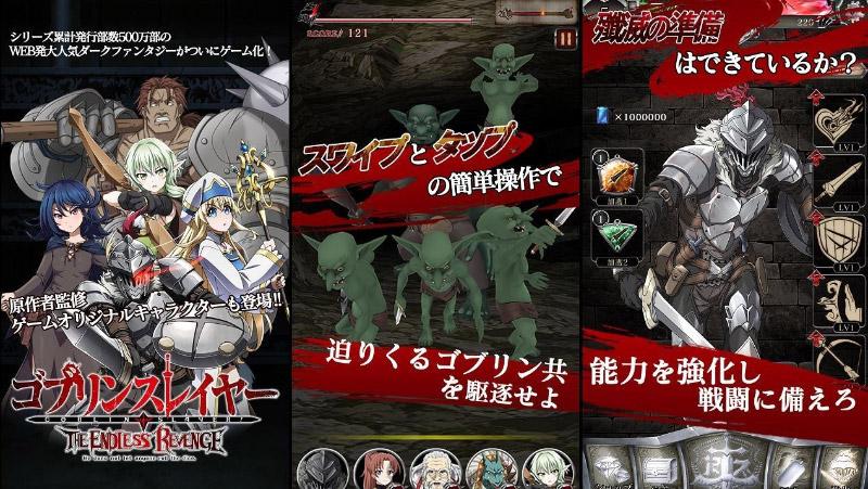 Game Goblin Slayer: The Endless Revenge trên smartphone kết thúc dịch vụ sau 1 năm phát hành