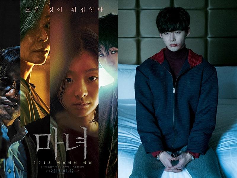 Lee Jong Suk sẽ góp mặt vào tác phẩm The Witcher 2 cùng Kim Dan Mi