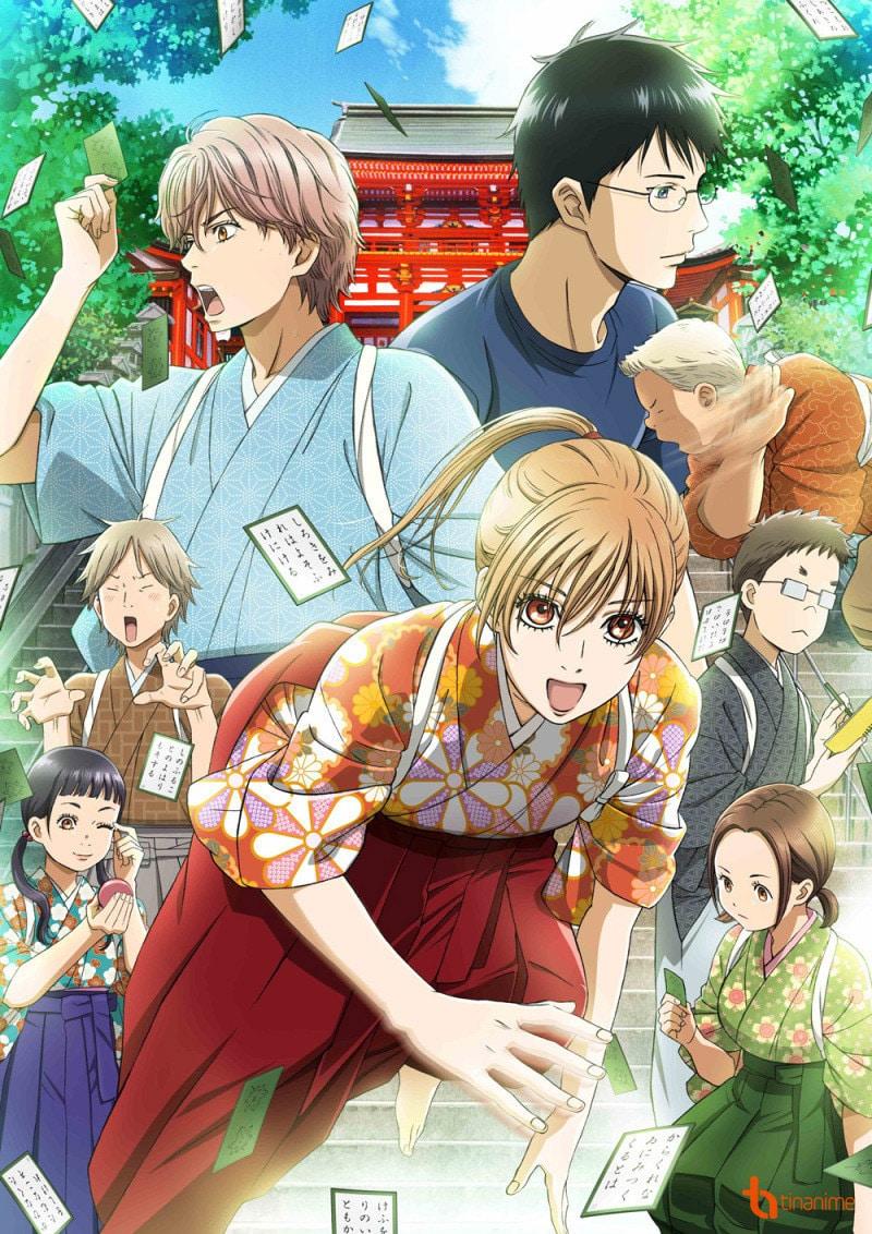 Review Chihayafuru (2011)