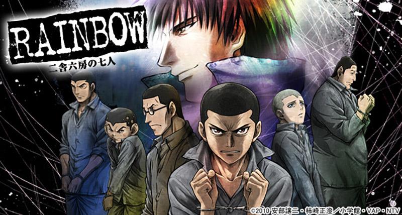 Review Rainbow: Nisha Rokubou no Shichinin (2010)