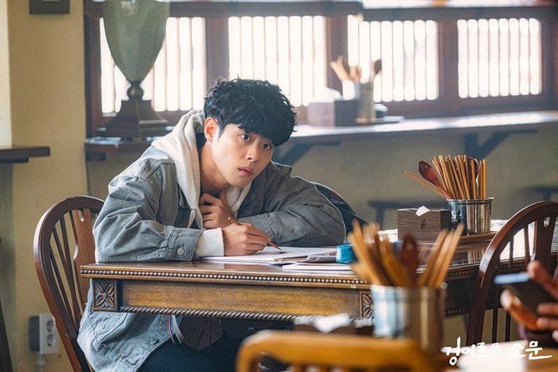 So Mun (Jo Byung Gyu thủ vai)