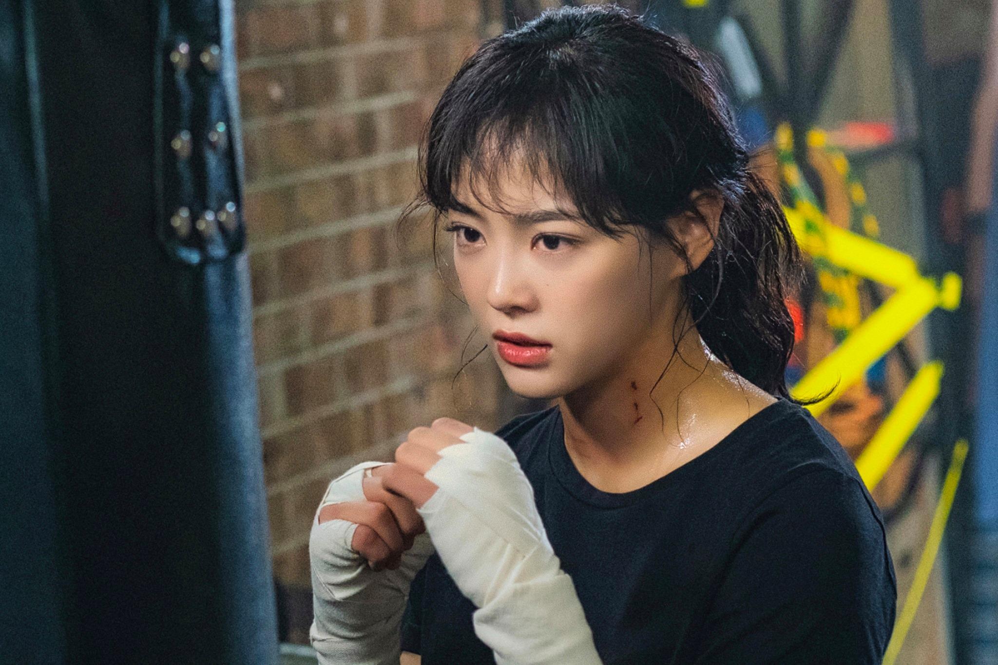 Do Ha Na (Kim Se Jeong đóng)