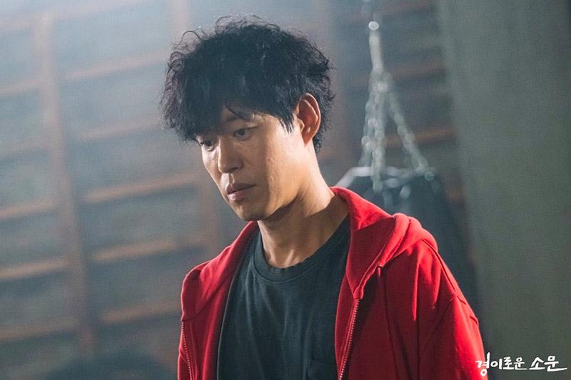 Ga Mo Tak (Yoo Jun Sang đóng)