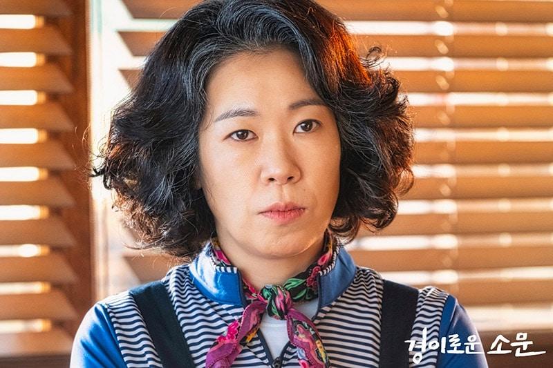 Chu Mae Ok (Yum Hye Ran đóng)