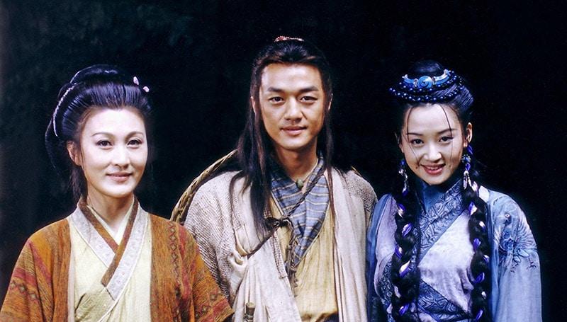 Tiếu Ngạo Giang Hồ (2001)