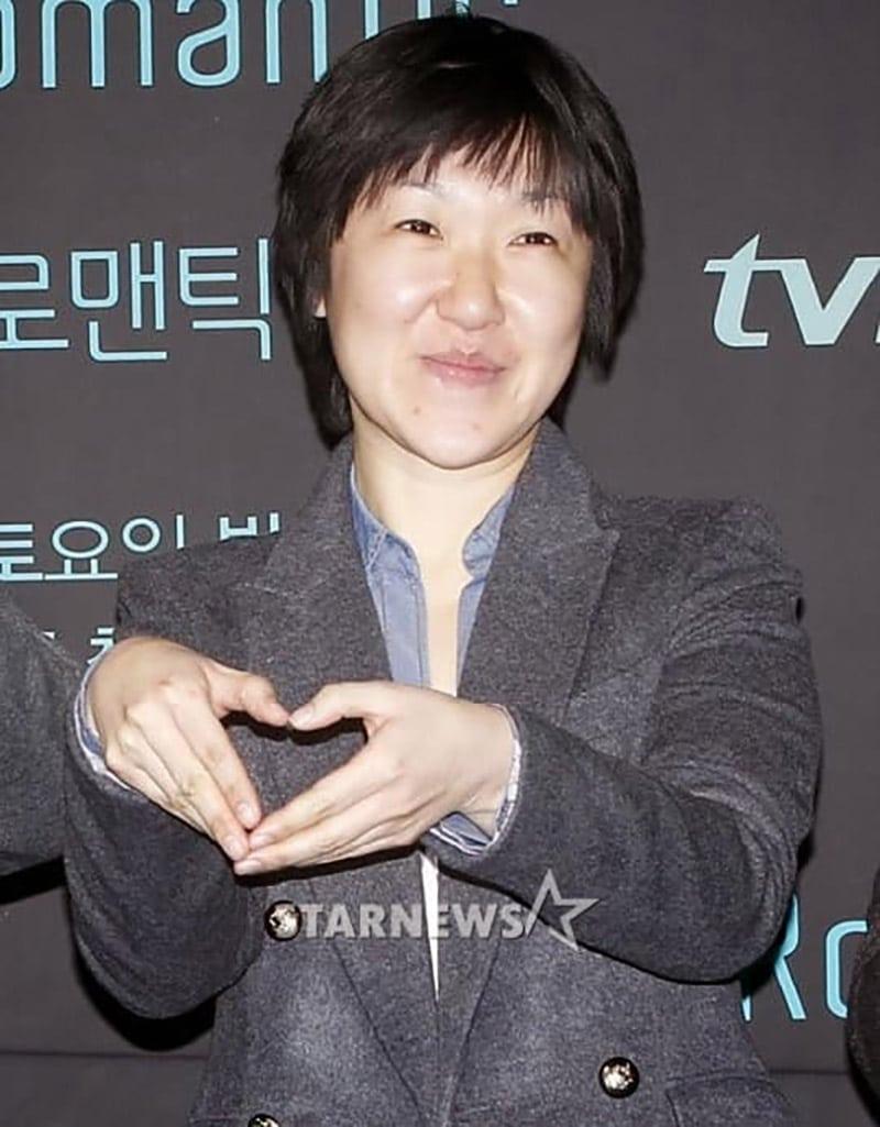 Lee Woo Jung