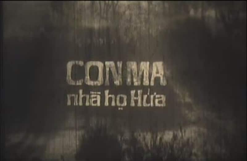 Con ma nhà họ Hứa (1973)