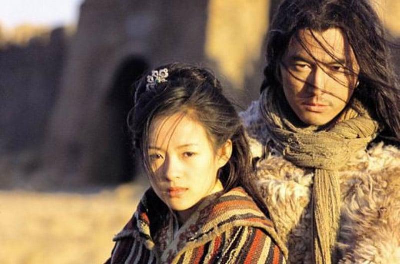 Công chúa Phù Dung (Musa)