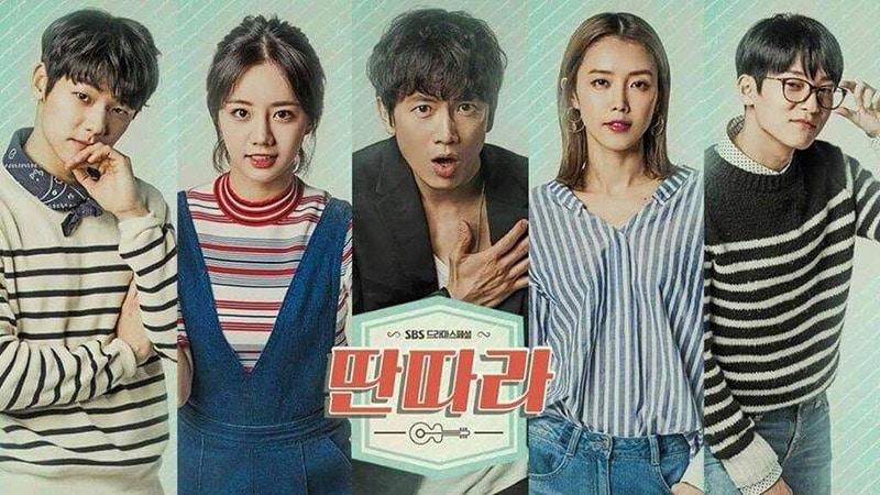 Shin Suk Ho trong Entertainer (2016)
