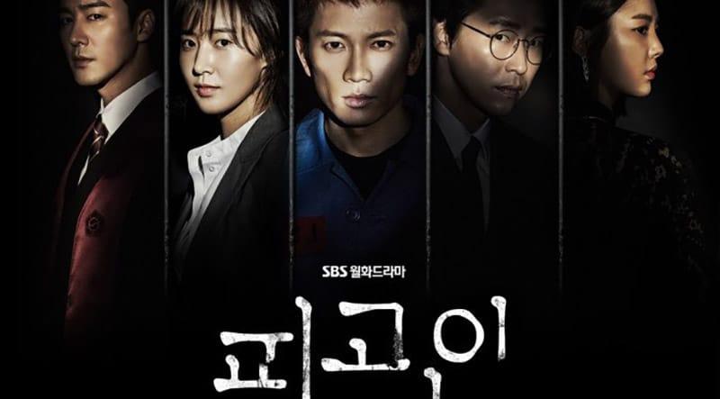 Park Jung Woo trong Defendant (2017)