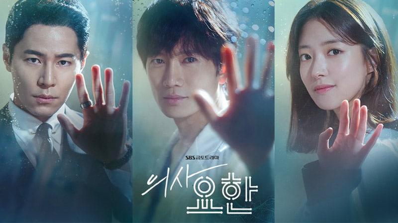 Cha Yo Han trong Doctor John (2019)