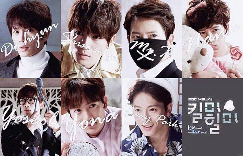 Cha Do Hyun với 7 nhân cách trong Kill Me Hill Me (2015)