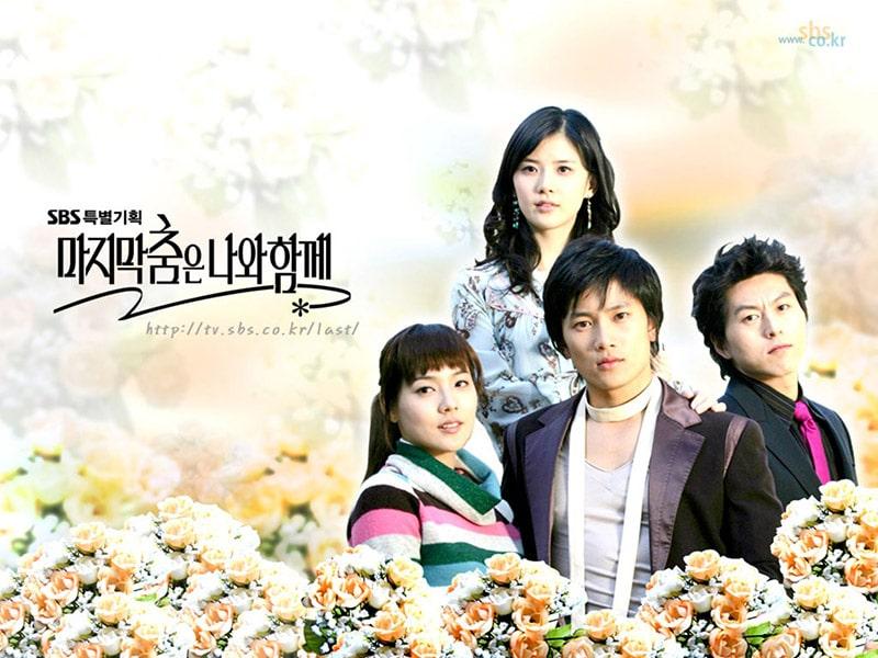 Kang Hyun Woo trong Save The Last Dance For Me (2004)