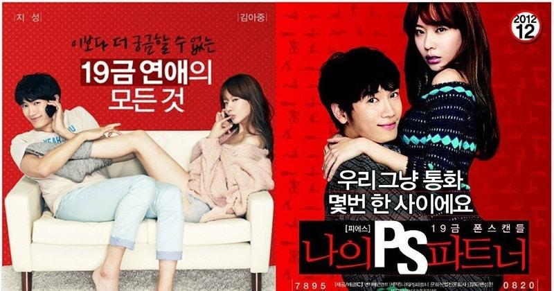 Hyun Seung trong My PS Partner (2012)