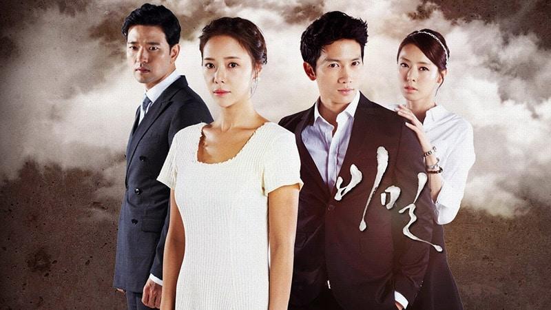 Jo Min Hyuk trong Secret Love (2013)