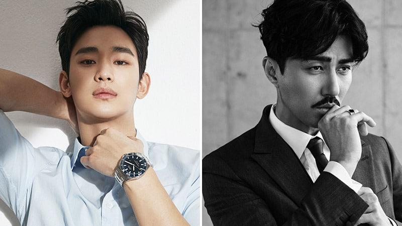 Kim Soo Hyun và Cha Seung Won xác nhận tham gia Criminal Justice