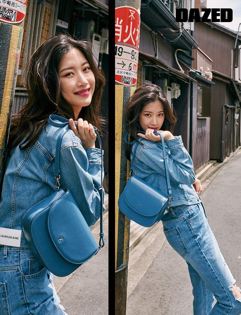 Moon Ga Young - Nữ diễn viên trẻ nhiều tải lẻ của màn ảnh nhỏ Hàn Quốc