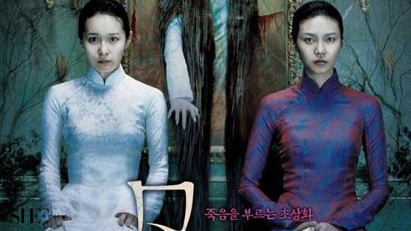 Mười (2007)