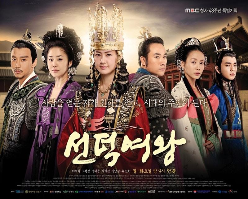 Queen Seon Deok (Nữ Hoàng Seon Deok)