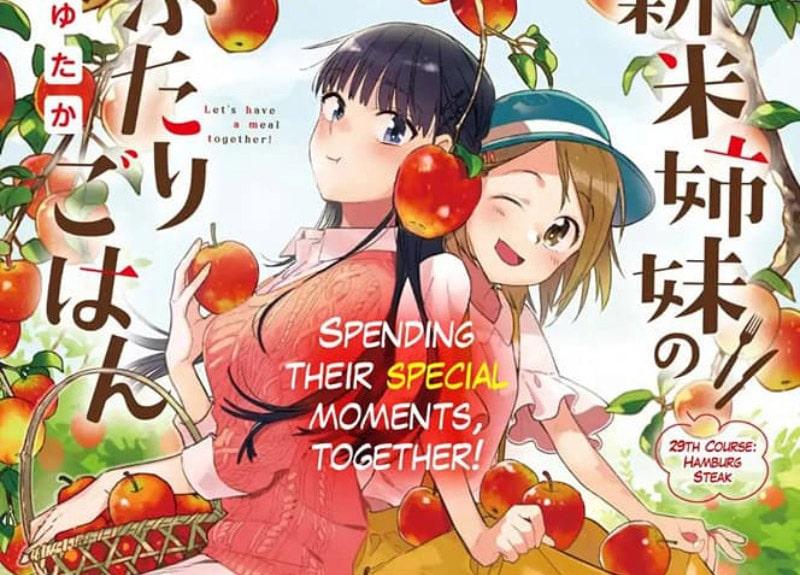 [Review Manga] Shinmai Shimai No Futari Gohan