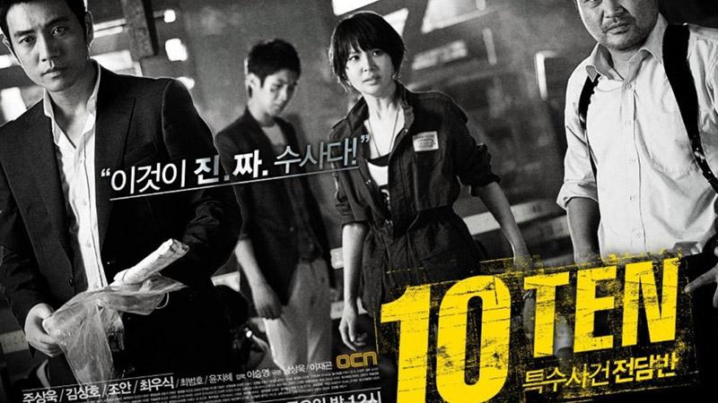 Special Affairs Team TEN (Đội Đặc Nhiệm TEN)