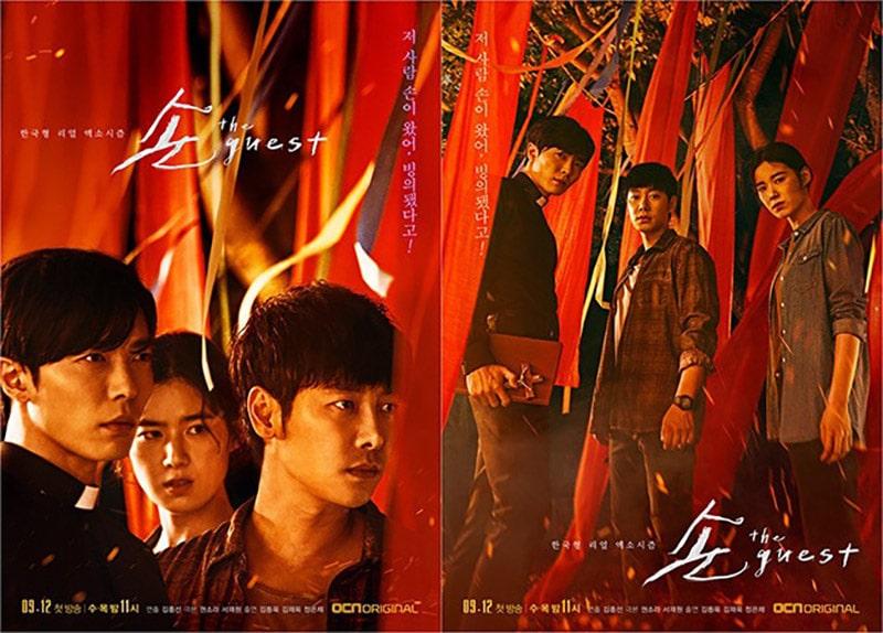 The Guest/ Vị Khách (Kim Jae Wook, Kim Dong Wook, Jung Eun Chae