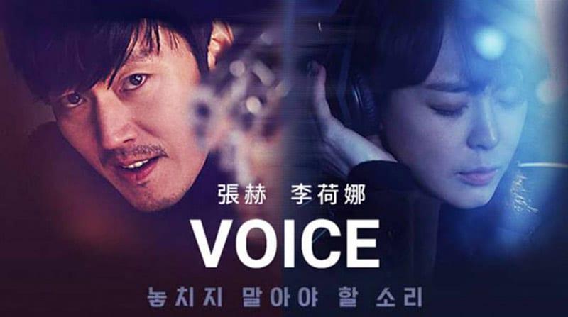 Voice 1 (Giọng Nói 1)