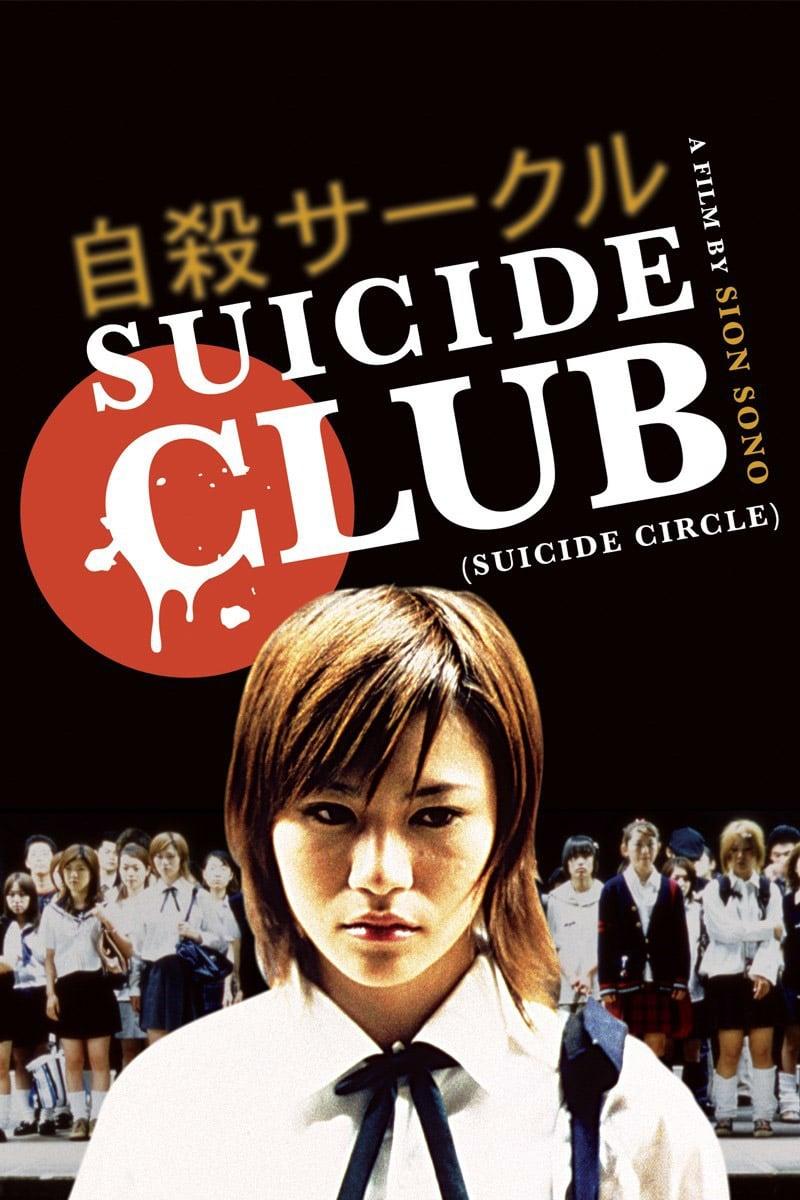 Vòng Quay Tự Sát - Suicide Circle (2001)