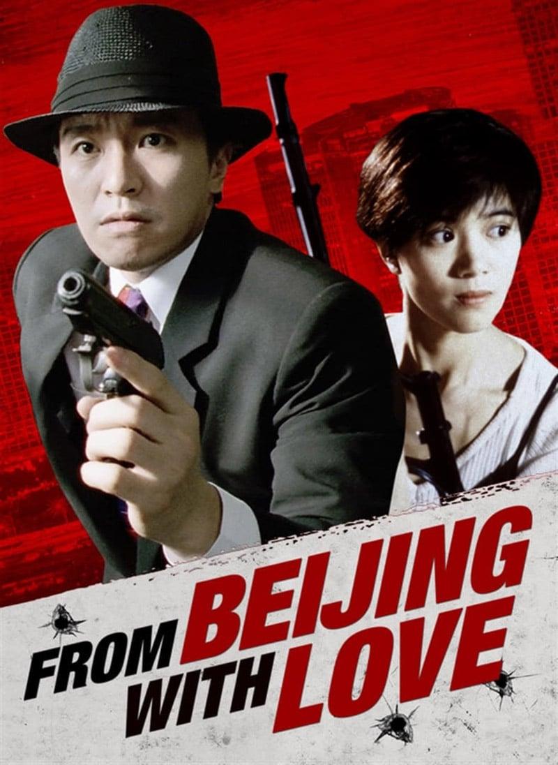 From Beijing With Love (Đại Chiến Kim Cương Khách)