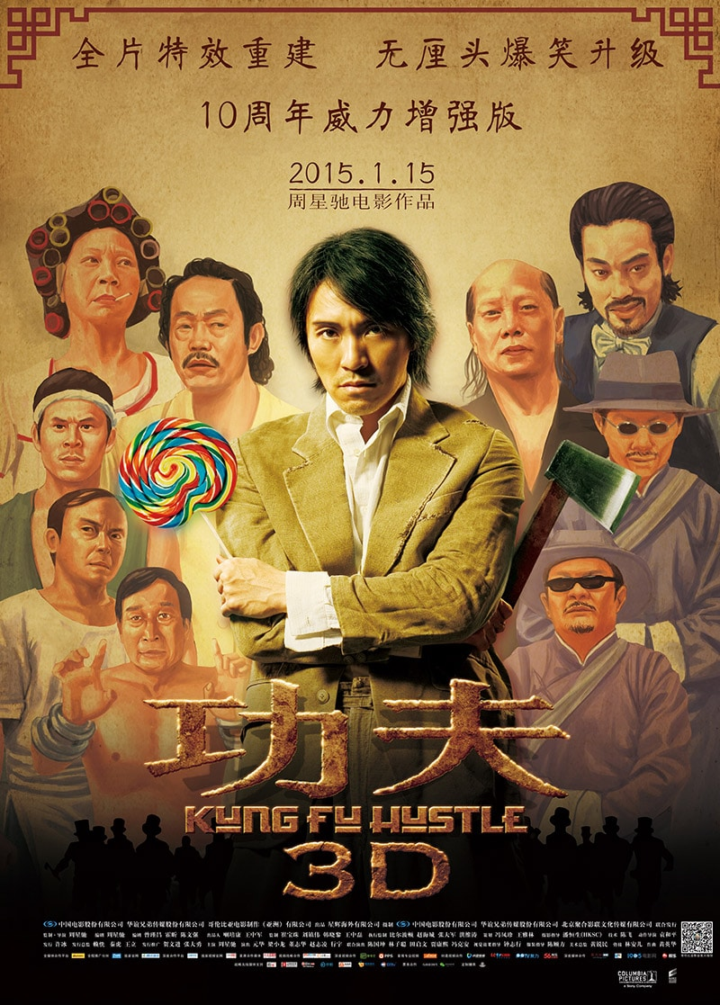 Kung Fu Hustle (Tuyệt Đỉnh Kung Fu) (2004)