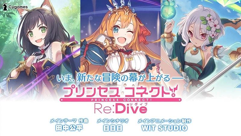 Review Princess Connect! Re:Dive (2018)