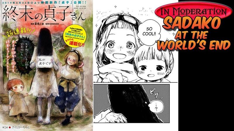 Review manga Shuumatsu no Sadako-san