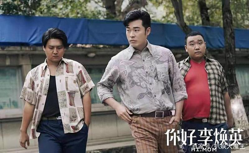Review Xin Chào, Lý Hoán Anh (2021)