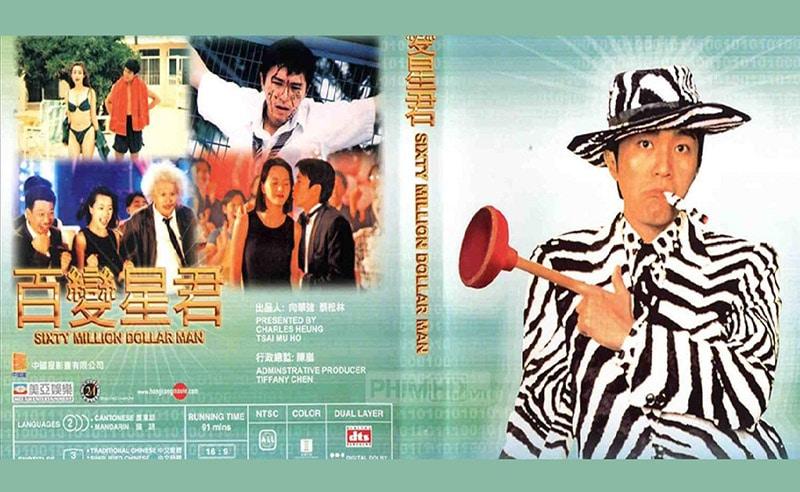 Sixty Million Dollar Man (Bách Biến Tinh Quân) (1995)