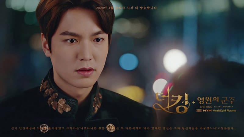 The King: Eternal Monarch (Quân Vương Bất Diệt) (2020)