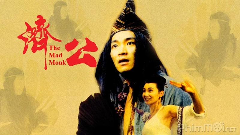 The Mad Monk (Tế Công) (1993)