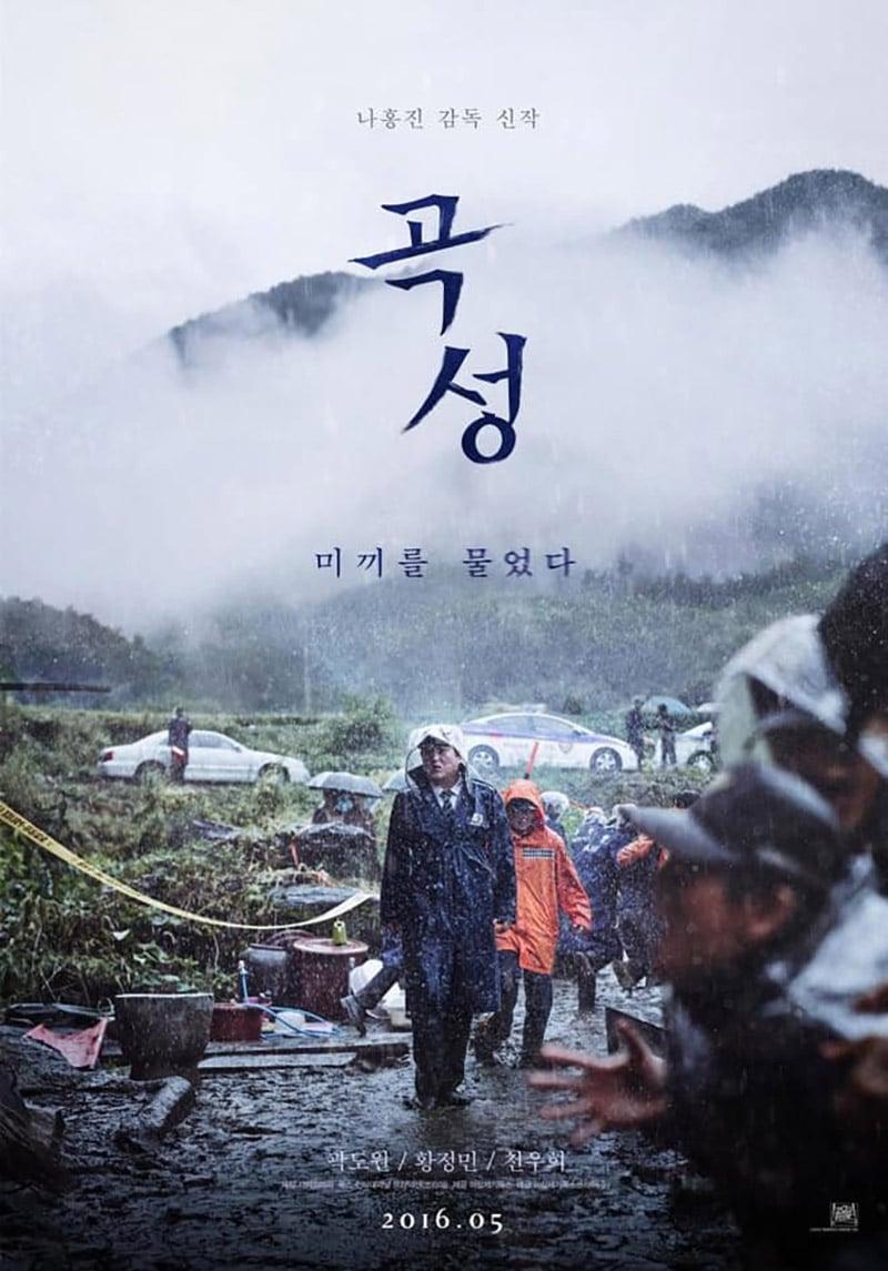 The Wailing - Gokseong (2016)