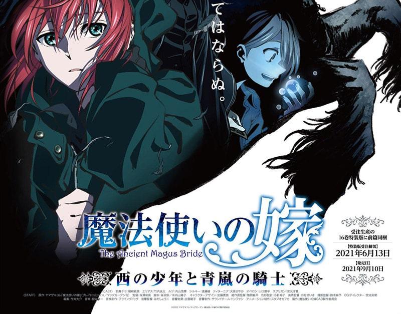 manga-the-ancient-magus-bride-se-co-anime-chuyen-the-moi