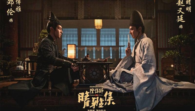 Review Âm Dương Sư: Tình Nhã Tập (2020)